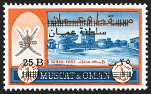 Sale Number 1194, Lot Number 2441, Nevis thru OmanOMAN, 1971-72, 5b on 3b to 25b on 1r (133A-133C; SG 138, 144-145), OMAN, 1971-72, 5b on 3b to 25b on 1r (133A-133C; SG 138, 144-145)