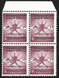Sale Number 1194, Lot Number 2442, Nevis thru OmanOMAN, 1971-72, 5b on 3b Plum, Inverted Surcharge (133A var; SG 138a), OMAN, 1971-72, 5b on 3b Plum, Inverted Surcharge (133A var; SG 138a)