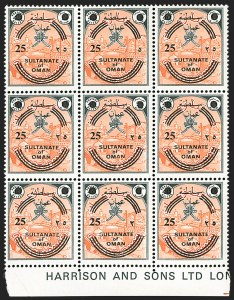 "Sale Number 1194, Lot Number 2443, Nevis thru OmanOMAN, 1971-72, 25b on 40b Black & Orange, Arabic ""2"" and Arabic ""5"" Omitted (133B var; SG 145a, 145b), OMAN, 1971-72, 25b on 40b Black & Orange, Arabic ""2"" and Arabic ""5"" Omitted (133B var; SG 145a, 145b)"