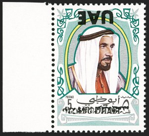 Sale Number 1194, Lot Number 2483, United Arab Emirates thru ZanzibarUNITED ARAB EMIRATES, 1972, 5f Provisional Issue, Overprint Inverted (1 var; SG 84a), UNITED ARAB EMIRATES, 1972, 5f Provisional Issue, Overprint Inverted (1 var; SG 84a)