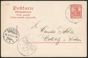 Sale Number 1194, Lot Number 2566, Germany & German ColoniesGERMANY, Blockade of Venezuela During the Crisis of 1902-03, GERMANY, Blockade of Venezuela During the Crisis of 1902-03