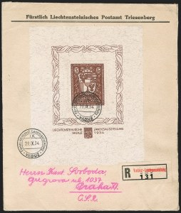 Sale Number 1194, Lot Number 2613, Liechtenstein thru Mariana IslandsLIECHTENSTEIN, 1934, 5m Vaduz Souvenir Sheet (115; Michel Block 1), LIECHTENSTEIN, 1934, 5m Vaduz Souvenir Sheet (115; Michel Block 1)
