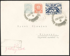 Sale Number 1194, Lot Number 2642, Switzerland thru YemenUKRAINE, Carpatho, 100f Blue, First Definitive, UKRAINE, Carpatho, 100f Blue, First Definitive