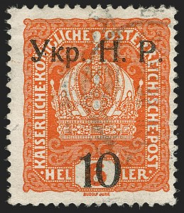 Sale Number 1194, Lot Number 2643, Switzerland thru YemenWESTERN UKRAINE, 1918, 10sot on 6h Deep Orange (7; Michel 3), WESTERN UKRAINE, 1918, 10sot on 6h Deep Orange (7; Michel 3)