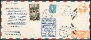 Sale Number 1194, Lot Number 2646, Worldwide Flight Covers1938, July 10 - Howard Hughes Record Flight Around the World (AAMC 1307), 1938, July 10 - Howard Hughes Record Flight Around the World (AAMC 1307)