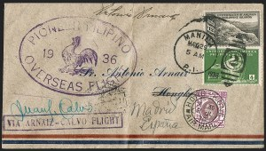 Sale Number 1194, Lot Number 2650, Worldwide Flight CoversPHILIPPINES, 1936, May 29 - First Flight, Manila and Laoag Ilocos to Madrid, via Hong Kong (AAMC 115B, 115Bb, 115Bc), PHILIPPINES, 1936, May 29 - First Flight, Manila and Laoag Ilocos to Madrid, via Hong Kong (AAMC 115B, 115Bb, 115Bc)