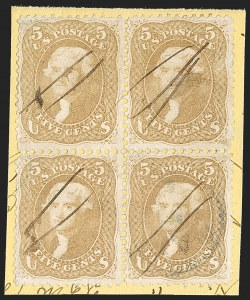 Sale Number 1195, Lot Number 131, 1861-66 Issue Stamps5c Brown Yellow (67a), 5c Brown Yellow (67a)