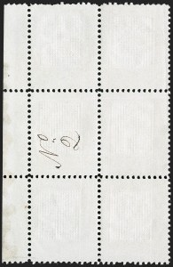 Sale Number 1195, Lot Number 247, Essays for Re-Use Prevention: C GrillsNational Bank Note Co., C. Grill Essay with Partially Erased Grill, Points Down, Perforated (79-E15g), National Bank Note Co., C. Grill Essay with Partially Erased Grill, Points Down, Perforated (79-E15g)
