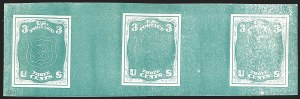 Sale Number 1195, Lot Number 263, Essays for Re-Use Prevention: Experimental Grills and OthersNational Bank Note Co., 3c Blue Green, Typographed Shield Die Essay on Thick Paper (79-E19c), National Bank Note Co., 3c Blue Green, Typographed Shield Die Essay on Thick Paper (79-E19c)