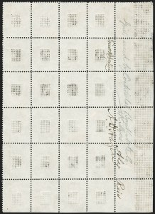 Sale Number 1195, Lot Number 307, Essays for Re-Use Prevention: Later Grill EssaysContinental Bank Note Co., J. Grill Essay, Perforated, Gummed (unlisted in Scott), Continental Bank Note Co., J. Grill Essay, Perforated, Gummed (unlisted in Scott)