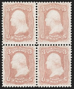 Sale Number 1195, Lot Number 328, 1867-68 Grilled Issue: C Grill3c Rose, C. Grill (83), 3c Rose, C. Grill (83)