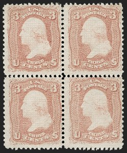 Sale Number 1195, Lot Number 341, 1867-68 Grilled Issue: D Grill3c Rose, D. Grill (85), 3c Rose, D. Grill (85)