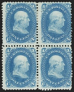 Sale Number 1195, Lot Number 362, 1867-68 Grilled Issue: E Grill1c Blue, E. Grill (86), 1c Blue, E. Grill (86)