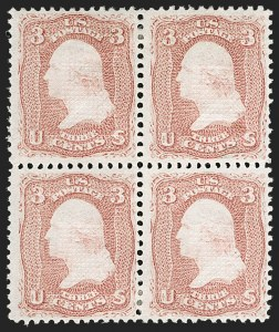 Sale Number 1195, Lot Number 370, 1867-68 Grilled Issue: E Grill3c Rose, E. Grill (88), 3c Rose, E. Grill (88)
