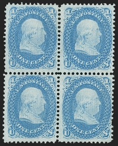 Sale Number 1195, Lot Number 380, 1867-68 Grilled Issue: F Grill1c Blue, F. Grill (92), 1c Blue, F. Grill (92)