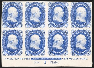 Sale Number 1195, Lot Number 60, Essays and Proofs: Plate ProofsNational Bank Note Co., 1c Ultramarine, First Design, Plate Essay on India (63-E11c), National Bank Note Co., 1c Ultramarine, First Design, Plate Essay on India (63-E11c)