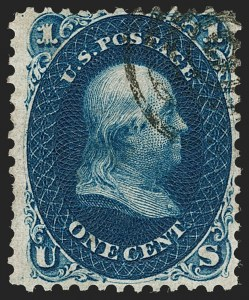 Sale Number 1195, Lot Number 99, 1861 First Designs and Colors Stamps1c Indigo, First Design (55), 1c Indigo, First Design (55)