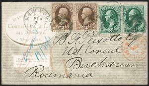 Sale Number 1196, Lot Number 1270, Austria, Hungary, Romania and Bulgaria2c Brown (157), 2c Brown (157)
