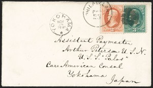 Sale Number 1196, Lot Number 1489, Japan2c Vermilion (183), 2c Vermilion (183)