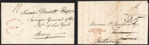 Sale Number 1196, Lot Number 660, New York Stampless Postal Markings (U thru Y Towns, balances)Schoharie Court House N.Y, Schoharie Court House N.Y