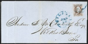 "Sale Number 1196, Lot Number 760, 5c 1847 Issue5c Red Brown, Dot in ""S"" (1), 5c Red Brown, Dot in ""S"" (1)"