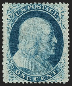 Sale Number 1197, Lot Number 1614, 1857-60 Issue (Scott 18-39)1c Blue, Ty. V (24). Mint N.H, 1c Blue, Ty. V (24). Mint N.H