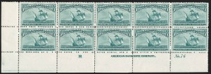 Sale Number 1197, Lot Number 1830, 1893 Columbian Issue (Scott 230-245)3c Columbian (232), 3c Columbian (232)