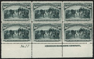 Sale Number 1197, Lot Number 1833, 1893 Columbian Issue (Scott 230-245)50c Columbian (240), 50c Columbian (240)