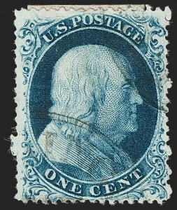 Sale Number 1197, Lot Number 2263, Group Lots by Issue1c 1851-57 Issues, Balance, 1c 1851-57 Issues, Balance