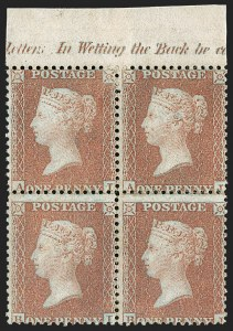Sale Number 1198, Lot Number 3012, Line Engraved IssuesGREAT BRITAIN, 1855, 1p Red Brown on Blued Paper (SG Specialised C2(1); SG 22; Scott 11), GREAT BRITAIN, 1855, 1p Red Brown on Blued Paper (SG Specialised C2(1); SG 22; Scott 11)