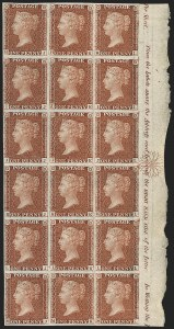 Sale Number 1198, Lot Number 3013, Line Engraved IssuesGREAT BRITAIN, 1855, 1p Red Brown, Imperforate from the Experimental Neale's Steam Press (SG Specialised C8(1)h; SG 29a; Scott 16c), GREAT BRITAIN, 1855, 1p Red Brown, Imperforate from the Experimental Neale's Steam Press (SG Specialised C8(1)h; SG 29a; Scott 16c)