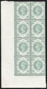 Sale Number 1198, Lot Number 3096, Jubilee IssueGREAT BRITAIN, 1887, 1sh Grey Green (SG Specialised K40(2); SG 211; Scott 122), GREAT BRITAIN, 1887, 1sh Grey Green (SG Specialised K40(2); SG 211; Scott 122)