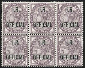 Sale Number 1198, Lot Number 3109, Officials - Inland RevenueGREAT BRITAIN, 1882, 1p Lilac, I.R. Official, Overprinted in Blue-Black (SG Specialised L3a; SG O3a; Scott O4 var), GREAT BRITAIN, 1882, 1p Lilac, I.R. Official, Overprinted in Blue-Black (SG Specialised L3a; SG O3a; Scott O4 var)