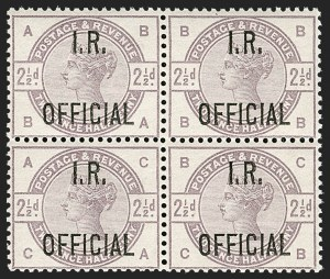 Sale Number 1198, Lot Number 3110, Officials - Inland RevenueGREAT BRITAIN, 1885, 2-1/2p Lilac, I.R. Official (SG Specialised L4; SG O6; Scott O5), GREAT BRITAIN, 1885, 2-1/2p Lilac, I.R. Official (SG Specialised L4; SG O6; Scott O5)