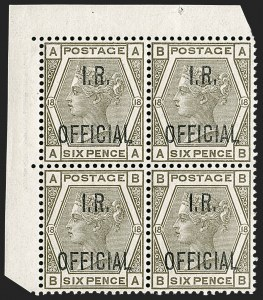 Sale Number 1198, Lot Number 3111, Officials - Inland RevenueGREAT BRITAIN, 1882, 6p Grey, I.R. Official (SG Specialised L5; SG O4; Scott O6), GREAT BRITAIN, 1882, 6p Grey, I.R. Official (SG Specialised L5; SG O4; Scott O6)