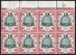 Sale Number 1198, Lot Number 3122, Officials - Inland RevenueGREAT BRITAIN, 1902, 1sh Dull Green & Carmine, I.R. Official (SG Specialised MO5; SG O24; Scott O23), GREAT BRITAIN, 1902, 1sh Dull Green & Carmine, I.R. Official (SG Specialised MO5; SG O24; Scott O23)