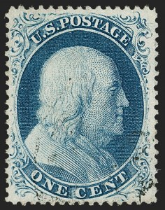 Sale Number 1199, Lot Number 1058, 1c-3c 1857-60 Issue (Scott 18-26)1c Blue, Ty. III (21), 1c Blue, Ty. III (21)