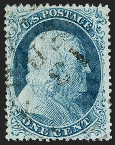 Sale Number 1199, Lot Number 1060, 1c-3c 1857-60 Issue (Scott 18-26)1c Blue, Ty. IIIa (22), 1c Blue, Ty. IIIa (22)
