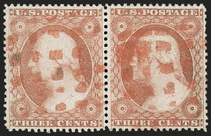 Sale Number 1199, Lot Number 1071, 1c-3c 1857-60 Issue (Scott 18-26)3c Dull Red, Ty. II (26), 3c Dull Red, Ty. II (26)