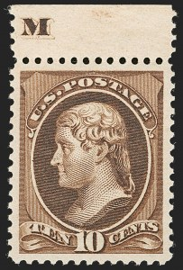 Sale Number 1199, Lot Number 1271, 1879-83 American Bank Note Co. Issues (Scott 182-211)10c Brown (209), 10c Brown (209)