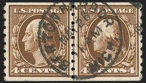 Sale Number 1199, Lot Number 1458, 1910-13 Washington-Franklin Issue (Scott 374-396)4c Brown, Coil (395), 4c Brown, Coil (395)