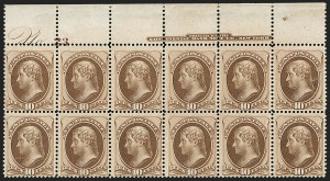 Sale Number 1200, Lot Number 122, 1873 Continental Bank Note Co. Issue (Scott 156-166, 178),