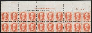 Sale Number 1200, Lot Number 126, 1873 Continental Bank Note Co. Issue (Scott 156-166, 178),