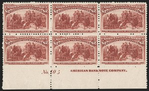 Sale Number 1200, Lot Number 152, Dollar Value Columbians (Scott 241-245)A superb bottom plate block of the $2, A superb bottom plate block of the $2