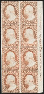 Sale Number 1200, Lot Number 20, 1¢-12¢ 1851-56 Issue (Scott 5-17),