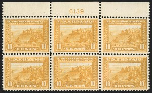 Sale Number 1200, Lot Number 216, 1909-12 Issues including Panama-Pacific (Scott 369-404),