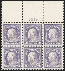 Sale Number 1200, Lot Number 228, 1912-14 Washington-Franklin Issue (Scott 405-422),