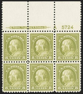 Sale Number 1200, Lot Number 241, 1916-17 Issues (Scott 462-480),