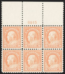 Sale Number 1200, Lot Number 242, 1916-17 Issues (Scott 462-480),