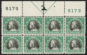 Sale Number 1200, Lot Number 256, 1922-23 Issues (Scott 485-550)Mint Never-Hinged top plate block of the $5, Mint Never-Hinged top plate block of the $5